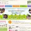 information-20130809-001