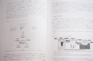 浜銀総研政策提言2